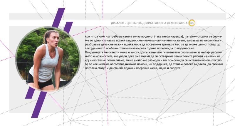 Елена Бубало - Михајловска 2
